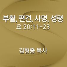 200314