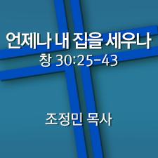 200315