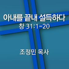 200322-3