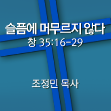200524