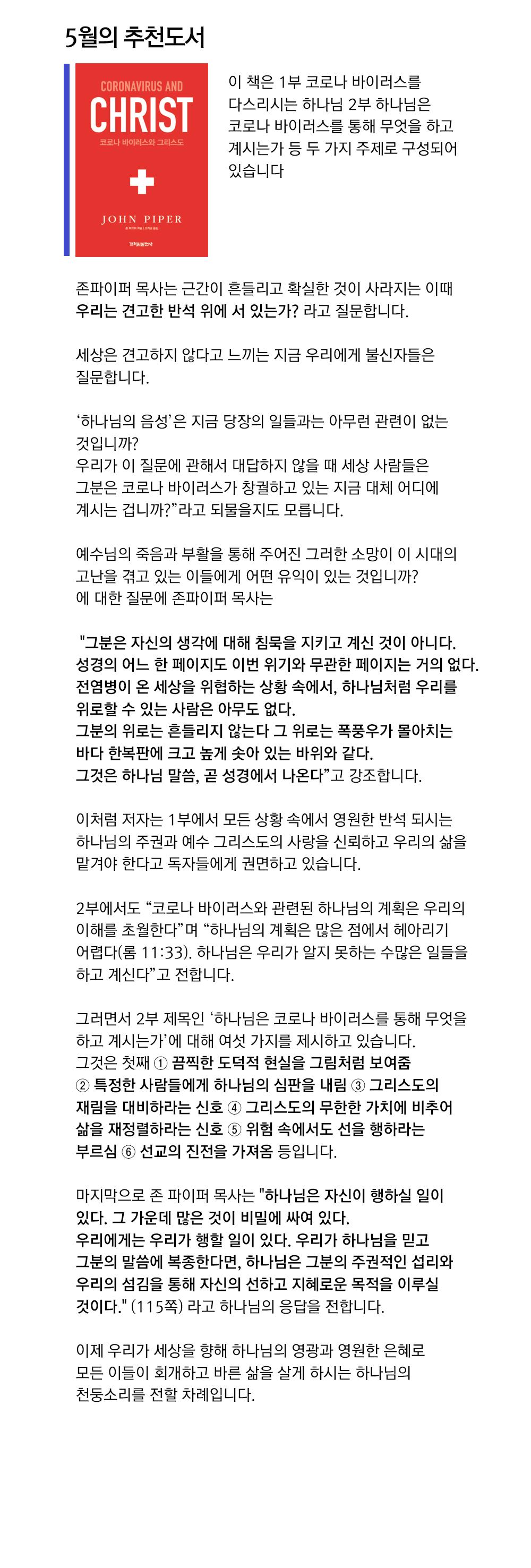5월추천도서_1