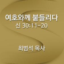 200613