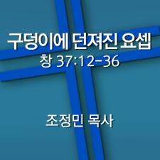 200614_2
