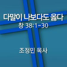200621