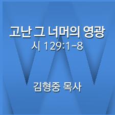 200624