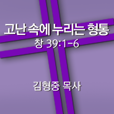 200628_1
