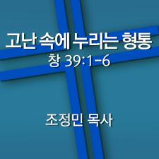 200628_2