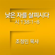 200703