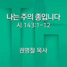 200709-1