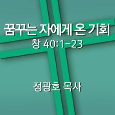 200712_1
