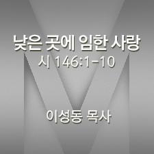 200713