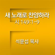 200717