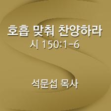 200718