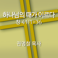 200719_3