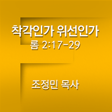 200724