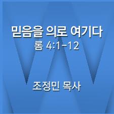 200729