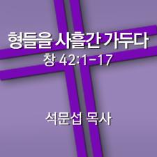200802_3