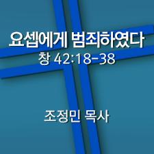 200809_2